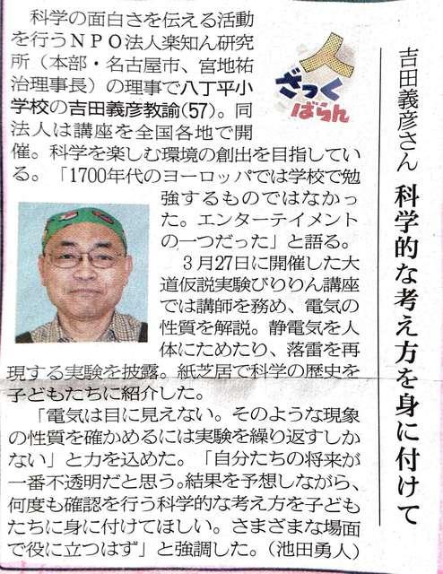 (2016-04-10 午後4_12_07).jpg